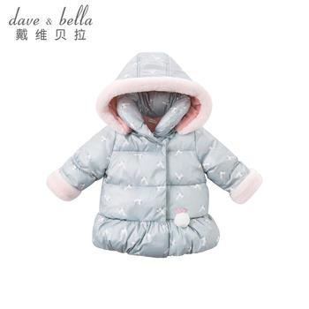 davebella冬季女童宝宝夹棉棉衣棉服