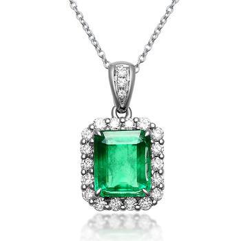 今上珠宝 白18K金钻石祖母绿吊坠