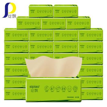 丝飘30包竹浆本色面巾纸餐巾纸抽纸家用实惠装