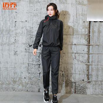 迈乔 【燃烧体能】爆汗服长款2件套装运动跑步发汗服