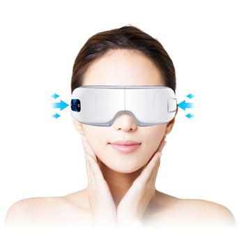 诺泰折叠眼部按摩器护眼热敷眼罩