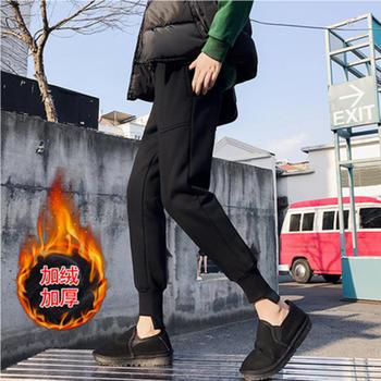 咸素加绒运动裤女秋冬小脚哈伦裤