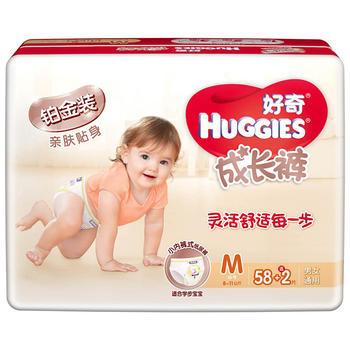 铂金装成长裤M58+2片(6-11kg)
