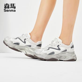 森马加绒运动鞋女秋冬厚底小脏鞋