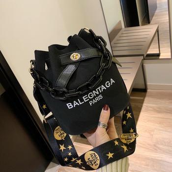 雅涵韩版新款水桶包时尚字母女包