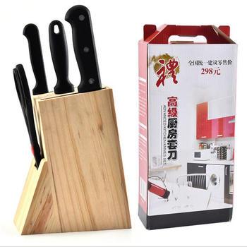 TKC厨房不锈钢刀具套装 六件套