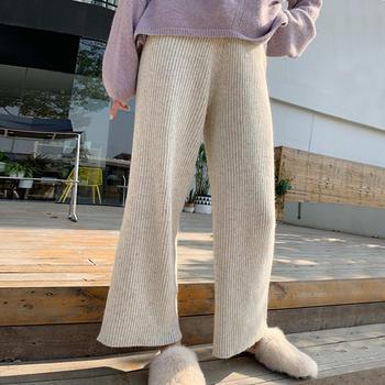 HiDou 针织阔腿裤