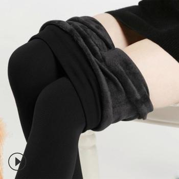 维妮加厚珍珠绒踩脚保暖一体裤