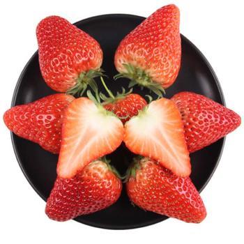 丹东99红颜奶油草莓3斤