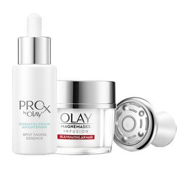 小白瓶玉兰油Olay Pro-X焕白精华+面膜组