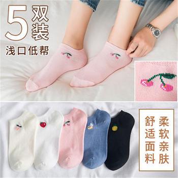啵啵纯女生新水果图案棉女袜 舒适短筒船袜5双