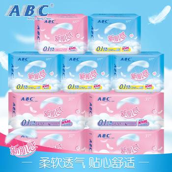 ABC卫生巾?#24405;?#24863;0.1cm纯棉轻透薄9包