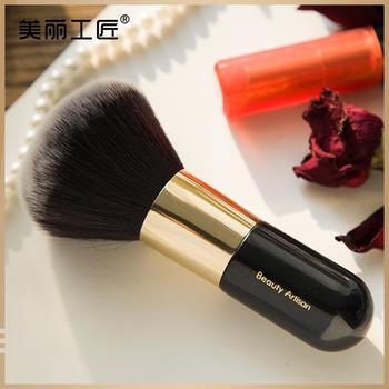 美丽工匠 黑色珠光大号散粉刷 便携多功能彩妆化妆刷
