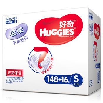 银装纸尿裤S148+16片(4-8kg)