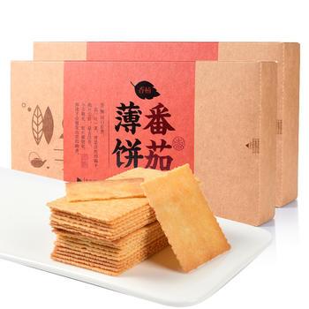 香楠番茄薄饼酥脆薄饼320g*2盒