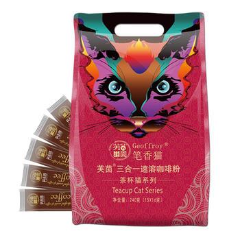 笔香猫卡布奇诺风味速溶咖啡粉15条装