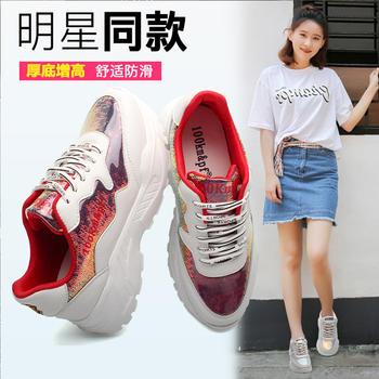新品智熏鞋老爹鞋女新款运动鞋舒适慢跑鞋