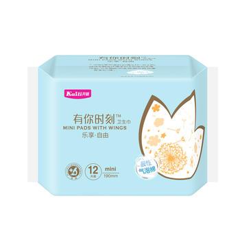 开丽 经期卫生巾mini型 12片