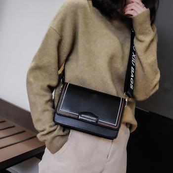 雅涵潮流时尚宽肩带女包单肩小包