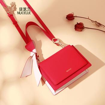 纽芝兰包包新款时尚红色新娘小方包