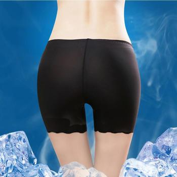 lmsd冰丝无痕安全裤无痕防走光2条装