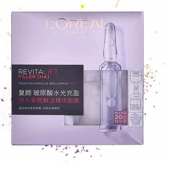 欧莱雅复颜玻尿酸水光充盈导入安瓶鲜注精华面膜