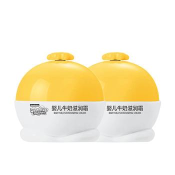 海绵宝宝婴儿牛奶滋润霜 保湿面霜35g×2