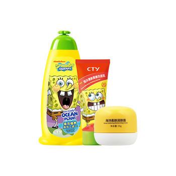海绵宝宝 儿童洗护护肤组合3件套装