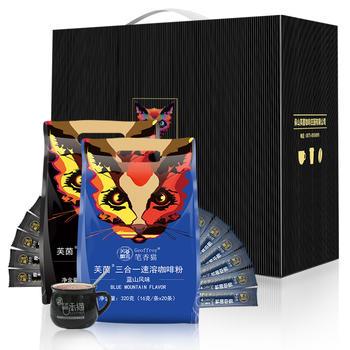 笔香猫特浓摩卡蓝山风味速溶咖啡各20条组合送礼盒装