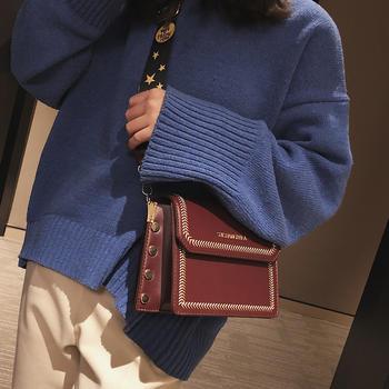 雅诗罗时尚新款女包单肩绣线包包