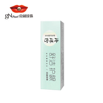 京润珍珠粉舒洁护龈牙膏呵护牙齿120g