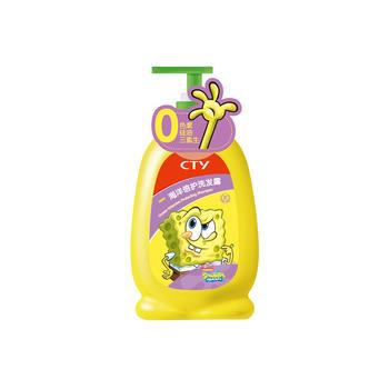 海绵宝宝海洋倍护儿童洗发露/洗发水300g限期21.05特价