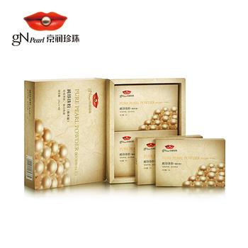 京润珍珠微米纯珍珠粉面膜粉补水保湿美容养颜面膜