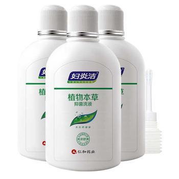 妇炎洁 植物草本私理洗液380ml*3赠1支冲洗器