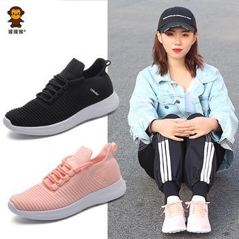 女韩版透气网面鞋飞织跑步鞋女鞋