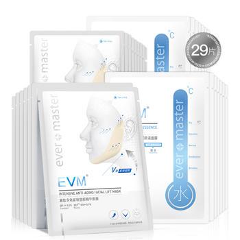 EVM 寡肽专利双层提拉面膜 25ml*20 V脸紧致 改善表情纹