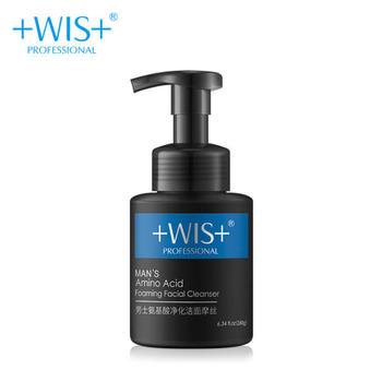 WIS氨基酸净化洁面摩丝洗面奶男士清爽控油温和洁面