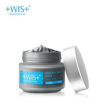 WIS矿物黑泥膜深层清洁毛孔控油祛痘收缩毛孔透亮肌肤