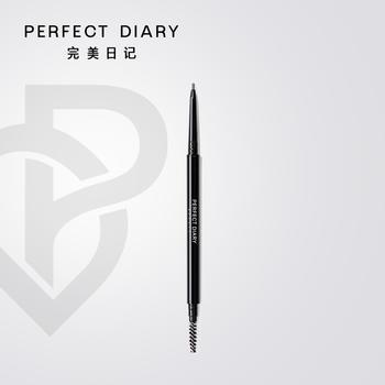 完美日记匠心雕刻极细眉笔防水防汗持久不易脱色