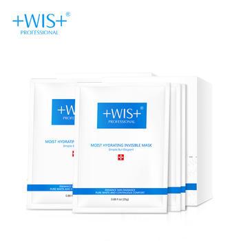 中国•WIS隐形水润面膜25g*48片补水保湿