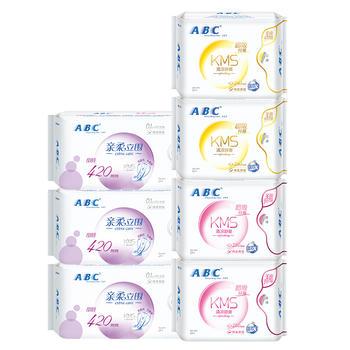 ABC卫生巾套装KMS系列日夜用超长
