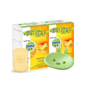 滴露健康香皂自然清新柑橘沁爽115克*4  2组 送皂盒