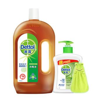 滴露消毒液1.2L+450g洗手液送擦手巾