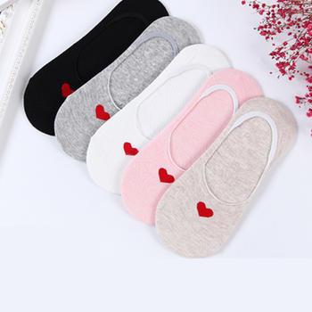 赛棉 5双装爱心浅口全隐形防滑女船袜薄款夏季棉袜