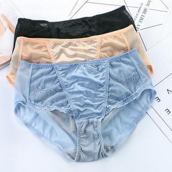 欧黛兰4条装性感滑面中腰内裤舒适透气