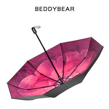杯具熊 韩国小黑伞折叠晴雨伞遮阳伞超轻迷你伞
