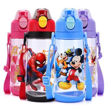迪士尼儿童水杯防摔便携塑料杯幼儿园宝宝喝水杯