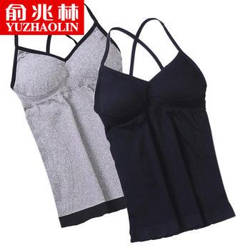 俞兆林吊带美背背心女网红性感抹胸带胸垫打底上衣