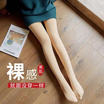 凡哈光腿神器加绒肉色打底裤袜连脚打底裤