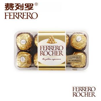 费列罗 榛果威化巧克力 16粒/盒 婚庆送礼喜糖